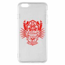 Чехол для iPhone 6 Plus/6S Plus Chemodan Clan PTZ Underground