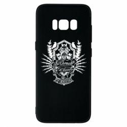 Чехол для Samsung S8 Chemodan Clan PTZ Underground