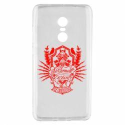Чехол для Xiaomi Redmi Note 4 Chemodan Clan PTZ Underground