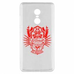 Чехол для Xiaomi Redmi Note 4x Chemodan Clan PTZ Underground