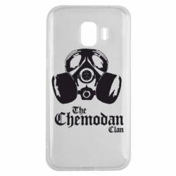 Чохол для Samsung J2 2018 Chemodan