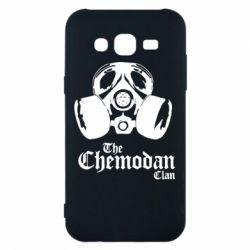 Чохол для Samsung J5 2015 Chemodan
