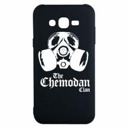 Чохол для Samsung J7 2015 Chemodan