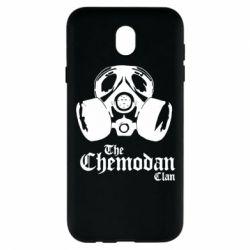 Чохол для Samsung J7 2017 Chemodan