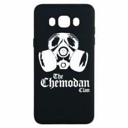 Чохол для Samsung J7 2016 Chemodan
