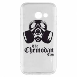 Чохол для Samsung A3 2017 Chemodan