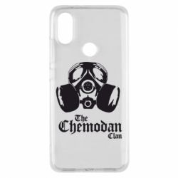 Чохол для Xiaomi Mi A2 Chemodan