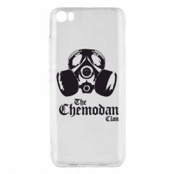 Чохол для Xiaomi Mi5/Mi5 Pro Chemodan
