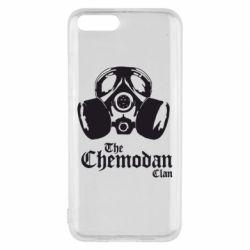 Чохол для Xiaomi Mi6 Chemodan