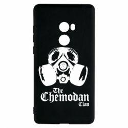 Чохол для Xiaomi Mi Mix 2 Chemodan