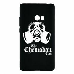 Чохол для Xiaomi Mi Note 2 Chemodan