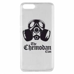 Чохол для Xiaomi Mi Note 3 Chemodan