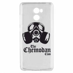 Чохол для Xiaomi Redmi 4 Chemodan