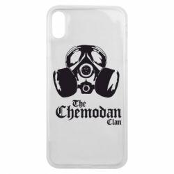 Чохол для iPhone Xs Max Chemodan