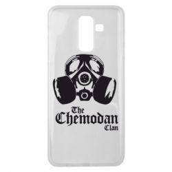 Чохол для Samsung J8 2018 Chemodan
