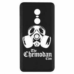 Чохол для Xiaomi Redmi Note 4x Chemodan