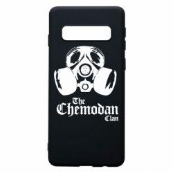 Чохол для Samsung S10 Chemodan
