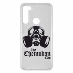 Чохол для Xiaomi Redmi Note 8 Chemodan
