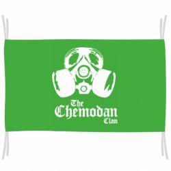 Прапор Chemodan