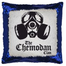 Подушка-хамелеон Chemodan