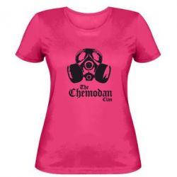 Женская Chemodan - FatLine
