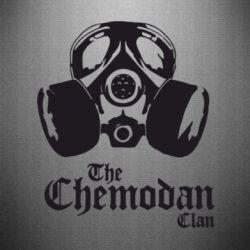 Наклейка Chemodan - FatLine