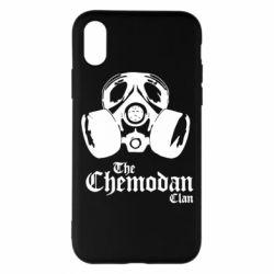 Чохол для iPhone X/Xs Chemodan