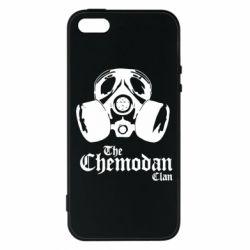 Чохол для iPhone 5 Chemodan