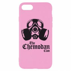 Чохол для iPhone 7 Chemodan
