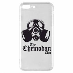 Чохол для iPhone 7 Plus Chemodan