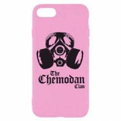 Чохол для iPhone 8 Chemodan