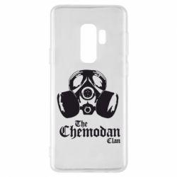 Чохол для Samsung S9+ Chemodan