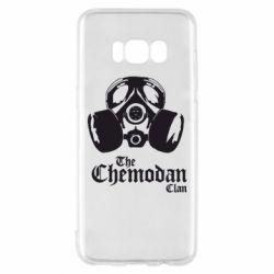 Чохол для Samsung S8 Chemodan