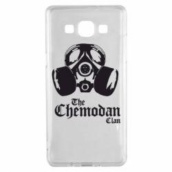 Чохол для Samsung A5 2015 Chemodan