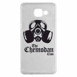 Чохол для Samsung A5 2016 Chemodan