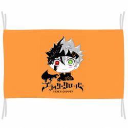 Флаг Черный клевер Аста