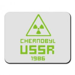 Коврик для мыши Chernobyl USSR - FatLine