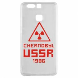 Чехол для Huawei P9 Chernobyl USSR - FatLine