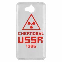 Чехол для Huawei Y5 2017 Chernobyl USSR - FatLine