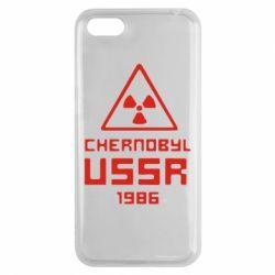 Чехол для Huawei Y5 2018 Chernobyl USSR - FatLine