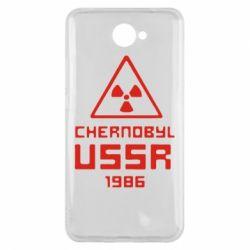 Чехол для Huawei Y7 2017 Chernobyl USSR - FatLine