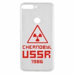 Чехол для Huawei Y7 Prime 2018 Chernobyl USSR - FatLine