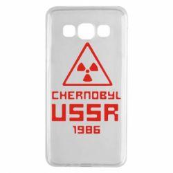 Чехол для Samsung A3 2015 Chernobyl USSR
