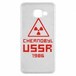 Чехол для Samsung A3 2016 Chernobyl USSR