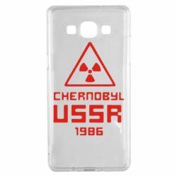 Чехол для Samsung A5 2015 Chernobyl USSR - FatLine