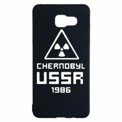 Чехол для Samsung A5 2016 Chernobyl USSR