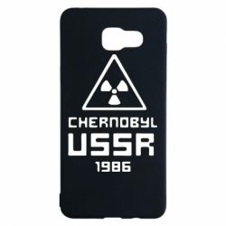 Чехол для Samsung A5 2016 Chernobyl USSR - FatLine
