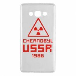 Чехол для Samsung A7 2015 Chernobyl USSR