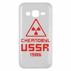 Чехол для Samsung J2 2015 Chernobyl USSR