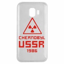 Чехол для Samsung J2 2018 Chernobyl USSR